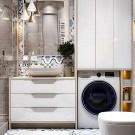 Çamaşır Odası & Dolabı